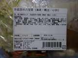「コープデリ・ミールキット「9品目の八宝菜」@コープデリ」の画像(2枚目)