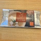食塩不使用!良質なたんぱく質をまるごと摂取できるキューブだしの画像(1枚目)