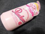 ★ペリカン石鹸 ピーチアー プレミアムボディミルク ★の画像(1枚目)