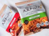 「大豆チップス トマトバジル&ゆずこしょう」の画像(1枚目)