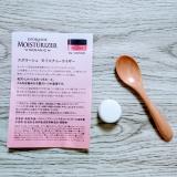 ヒト乳酸菌で肌を整えるクリーム【エポラーシェ モイスチャーライザー】の画像(1枚目)