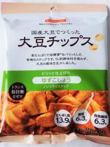 「大豆チップス トマトバジル&ゆずこしょう」の画像(8枚目)