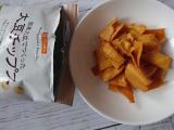 「大豆チップス トマトバジル&ゆずこしょう」の画像(11枚目)