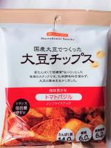 「大豆チップス トマトバジル&ゆずこしょう」の画像(2枚目)
