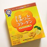 ほっとコラーゲン〈レモンジンジャー味〉の画像(1枚目)