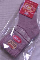 温活! あったか 毛布のような靴下の画像(1枚目)