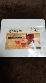 国産オーガニック 発酵緑茶(5g×7包) レビューの画像(1枚目)