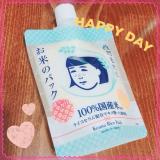 口コミ記事「大人気★毛穴撫子の新商品「お米のパック」」の画像