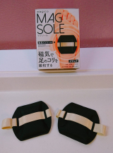口コミ記事「足裏専用やわらか磁気ソール「MAGSOLE」で足スッキリ」の画像