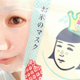 伝説のフェイスマスクの画像(9枚目)
