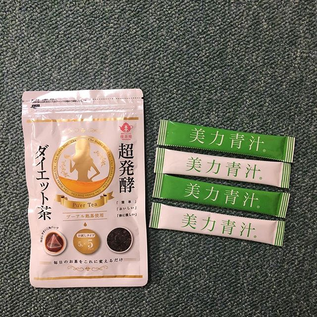 口コミ投稿:レビュー第21弾🦋①超発酵ダイエット茶→プーアル茶の熟茶と呼ばれる発酵茶🎶体内の脂肪…