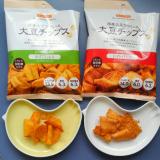 「大豆チップス~低糖質・高たんぱく・食物繊維が豊富!」の画像(1枚目)