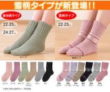 「《温むすび》ふんわ~りあったか履く毛布!ソフトな履き心地☆毛布のような靴下☆」の画像(9枚目)