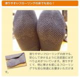 「《温むすび》ふんわ~りあったか履く毛布!ソフトな履き心地☆毛布のような靴下☆」の画像(4枚目)