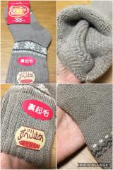 「《温むすび》ふんわ~りあったか履く毛布!ソフトな履き心地☆毛布のような靴下☆」の画像(7枚目)