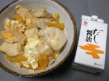 かけて良し、料理調味に良し、うすめて良しの1本3役! 鎌田醤油 だし醤油の画像(6枚目)