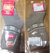 「《温むすび》ふんわ~りあったか履く毛布!ソフトな履き心地☆毛布のような靴下☆」の画像(6枚目)