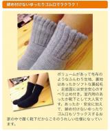 「《温むすび》ふんわ~りあったか履く毛布!ソフトな履き心地☆毛布のような靴下☆」の画像(5枚目)