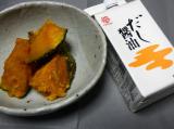 かけて良し、料理調味に良し、うすめて良しの1本3役! 鎌田醤油 だし醤油の画像(4枚目)