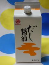 かけて良し、料理調味に良し、うすめて良しの1本3役! 鎌田醤油 だし醤油の画像(2枚目)