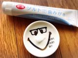 歯みがき専用塩を50%配合『海の精ソルトで歯みがき(ねりタイプ)』の画像(5枚目)