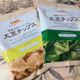 「ビオクラ 新商品・ヘルシー☆大豆チップス」の画像(5枚目)