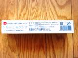 歯みがき専用塩を50%配合『海の精ソルトで歯みがき(ねりタイプ)』の画像(3枚目)