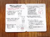 軽やかな歩行をサポート!筋肉と関節を支える『軽快ウォークボトム』の画像(4枚目)