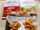 「ビオクラ 新商品・ヘルシー☆大豆チップス」の画像(2枚目)