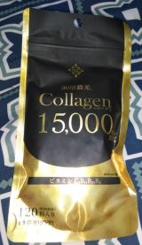 コラーゲン15000の画像(1枚目)