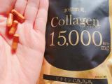 【携帯しやすい、粒タイプ】コラーゲン15000【手軽にいつでも無臭のコラーゲン】の画像(3枚目)