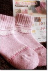 「毛布のようなあったか靴下。」の画像(1枚目)