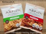 「ビオクラ 新商品・ヘルシー☆大豆チップス」の画像(1枚目)