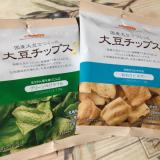 「ビオクラ 新商品・ヘルシー☆大豆チップス」の画像(4枚目)