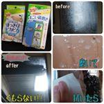 やっとお掃除できた~🎶本当は、浴室用なんだけど、脱衣所の鏡をスコッチ・ブライト™ バスシャイン™の「鏡磨き&くもり止めウェットシート」を使ってお掃除しました🛁✨ 磨いて、拭いたら、磨き残…のInstagram画像