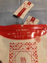 ペースト状植物発酵エキス【熟 -JUKU-】の画像(3枚目)
