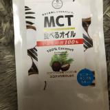 MCTオイルの画像(1枚目)