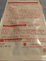 ペースト状植物発酵エキス【熟 -JUKU-】の画像(2枚目)