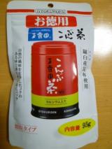 玉露園のお徳用こんぶ茶♬の画像(1枚目)
