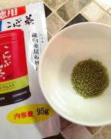 ホッと優しいお味こんぶ茶の画像(2枚目)