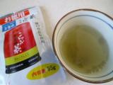 玉露園のお徳用こんぶ茶♬の画像(2枚目)