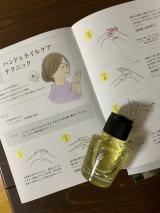 「初詣・椿油でハンドケア」の画像(8枚目)
