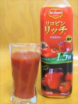 デルモンテ リコピンリッチ トマト飲料を飲んでリコ活始めました!~☆part1の画像(4枚目)