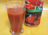 デルモンテ リコピンリッチ トマト飲料を飲んでリコ活始めました!~☆part1の画像(5枚目)