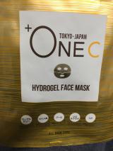 「ハイドロゲルマスクを初体験!」の画像(1枚目)