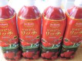 デルモンテ リコピンリッチ トマト飲料を飲んでリコ活始めました!~☆part1の画像(3枚目)