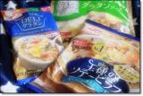 「マルハニチロのレイショク ☆☆ 人気投票TOP3 ☆☆」の画像(2枚目)