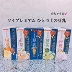 🌈🌈🌈🌈🌈🌈🌈..ソイプレミアム ひとつ上の豆乳をモニターさせていただきました〜🎉🎉💕💕..約20年前からずーっとわたしは豆乳が大好きです❤️ みんな大好きなマルサンの豆乳はも…のInstagram画像