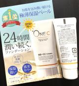 口コミ記事「☆大人のツヤ肌へ「プラワンシーBB+CCクリーム」ファンデーション」の画像