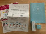 日本酒酵母×乳酸菌「プモア」化粧水&クリームを1週間試してみました。の画像(1枚目)
